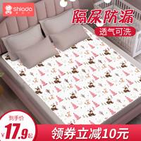 隔尿垫婴儿防水可洗纯棉1.8m床床垫保护尿垫隔夜夏天透气大号超大