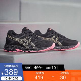 ASICS亚瑟士 2020秋冬女跑步鞋缓震透气运动鞋GEL-CONTEND 4 跑鞋 黑色 38 *3件