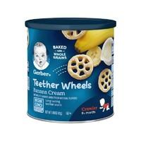 Gerber 嘉宝 香蕉奶油车轮泡芙圈膨化 3段 42g/罐装