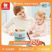 特宝儿旋转蜡笔幼儿童画笔套装幼儿园安全可水洗宝宝涂彩笔
