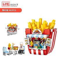 移动专享:LOZ 俐智 游乐园系列 1732 薯条店