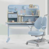 1日0点:黑白调学习时光 启智款 HZH032099PM 儿童学习桌椅套装
