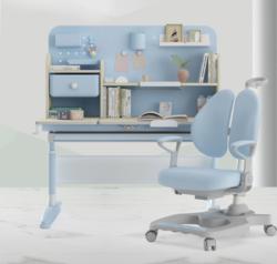 HbadaStudy time 黑白调学习时光 启智款 HZH032099PM 儿童学习桌椅套装