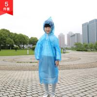 秉优 儿童一次性雨衣 连体雨衣 游乐场雨衣批发 旅游雨衣儿童5套装 颜色随机