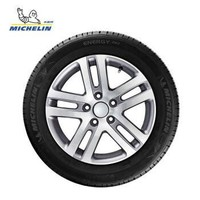 MICHELIN 米其林 ENERGY XM2+ 175/65R15 84H 汽车轮胎