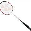 YONEX 尤尼克斯 羽毛球拍 两只装 CAB8000N 黑色