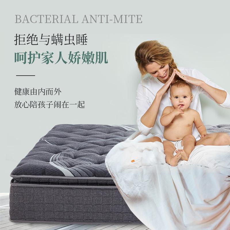 金可儿乳胶床垫席梦思 酒店床垫护脊独立弹簧床垫 繁星B 1.5x2m