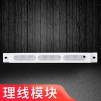 弱电箱IT-L理线模块光纤入户信息箱弱电配电箱家用