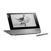 历史低价、百亿补贴:ThinkBook Plus 13.3英寸笔记本电脑(i5-10210U、16GB、512GB、E-ink墨水屏)