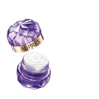 AUPRES 欧珀莱 小紫钻抗皱紧实眼霜 20g