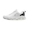 XTEP 特步 气能环系列 Air Mega 2 男士跑鞋 881119119210 白色 39