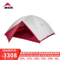 美国MSR户外徒探险步休闲露营用3人轻量帐篷19款Zoic 3 3人帐篷