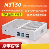 占美 N3150迷你電腦小主機HTPC低功耗家用辦公客服無風扇靜音客廳 8GB 32G  套餐三