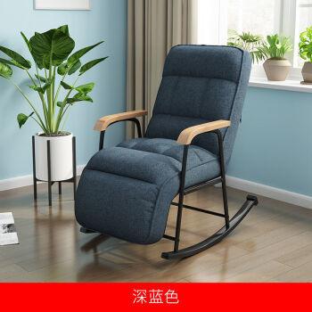 摇椅沙发床家用逍遥椅午睡阳台懒人躺椅休闲