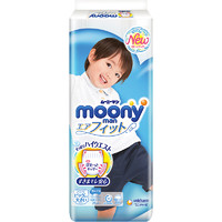 moony 尤妮佳 男宝宝拉拉裤 XXL26片 *9件