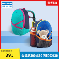 DECATHLON 迪卡侬  QUJR 8572793 儿童运动背包