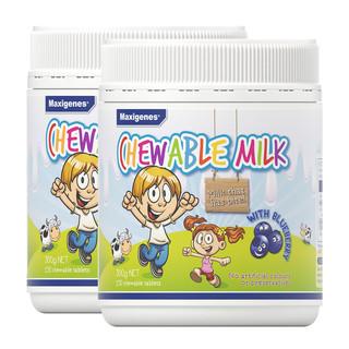 88VIP : 美可卓 蓝胖子蓝莓护眼片 咀嚼奶片150粒*2盒