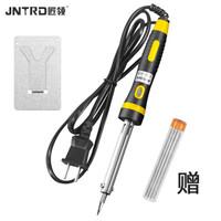 匠领JNTDR 电烙铁 家用电洛铁焊接维修电焊铁焊锡丝烙铁架吸锡器工具40W L5-A10040
