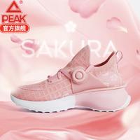 PEAK 匹克 态极2.0樱花色 E02697H 男女款跑鞋