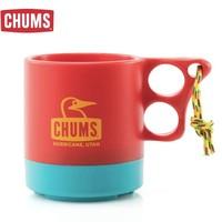 CHUMS CH62-1048 撞色野营户外杯 *6件