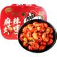 京东PLUS会员:首鲜道 麻辣小龙虾尾 虾球 250g*6盒 74.8元包邮(双重优惠)
