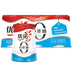 优诺 0蔗糖零添加糖 原味酸奶 135g*3杯 *16件 +凑单品