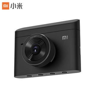 MI 小米 行车记录仪2 2K版