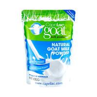 澳洲 CapriLac 进口全脂高钙纯山羊奶粉 400g