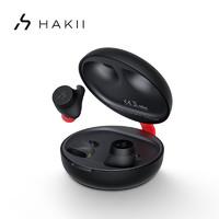Hakii FIT 真无线蓝牙耳机