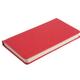 得月 PHG-10 PU面笔记本 A6/100张 多色可选 2.9元包邮(需用券)