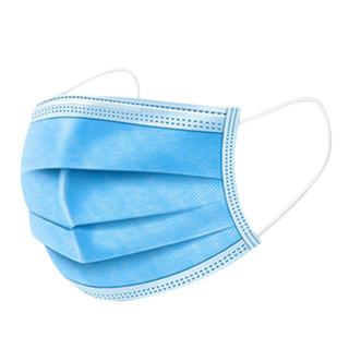 ZHENDE 振德 一次性医用外科口罩 10片 蓝色