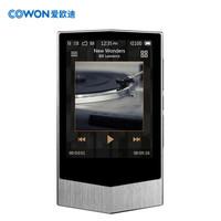 COWON 爱欧迪 PV 64GB PLENUE V  无损HIFI音乐播放器 冰酷银