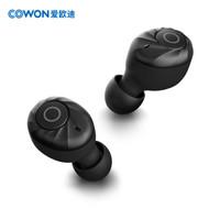 COWON 爱欧迪 CT5 真无线蓝牙耳机黑色
