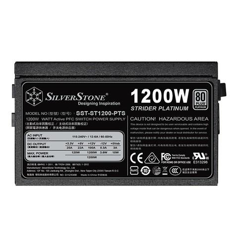 SilverStone 银欣 额定1200W ST1200-PTS ATX 电源
