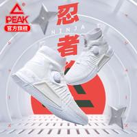 PEAK 匹克 E01041E 情侣变色运动鞋