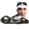 LI-NING 李宁 泳镜 LSJK508-1 黑色 平光