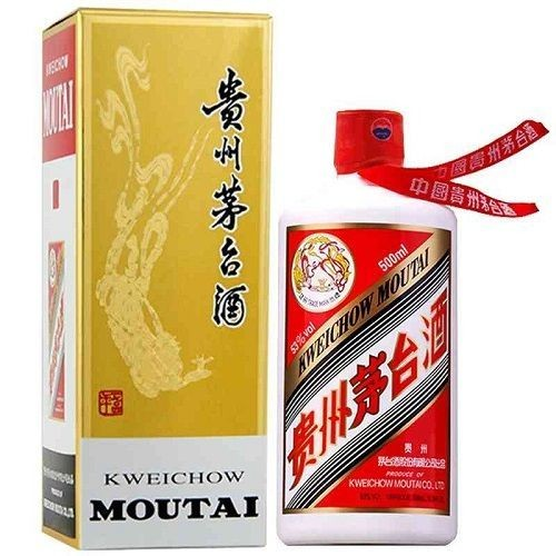 MOUTAI 茅台  飞天茅台 2020年 53%vol 酱香型白酒 500ml 单瓶装