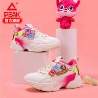 PEAK 匹克x消消乐萌萌团联名 E94012E 女士态极老爹鞋