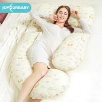 佳韵宝孕妇枕头护腰侧睡枕睡觉侧卧枕孕托腹U型怀孕神器孕期抱枕