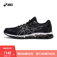 ASICS亚瑟士 20秋新款 男子GEL-QUANTUM 360 6多功能跑鞋健步鞋