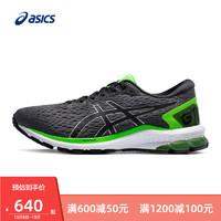 ASICS亚瑟士20秋季男GT-1000 9稳定支撑跑鞋1011A770-021