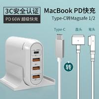 PD快充适用于magsafe2转type-c苹果笔记本电脑充电线macbook air磁吸mac电源线pro双头L/T转换头45w/60w诱骗