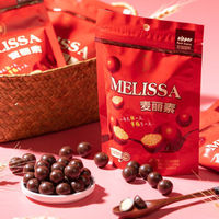 麦丽素桶装网红童年怀旧零食礼包麦芽脆芯星球巧克力豆夹心糖批发 100克一包装