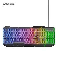 inphic 英菲克 v620 机械手感键盘