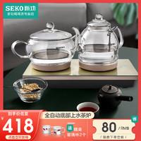 新功W7全自动底部上水玻璃电热水壶茶台烧水壶一体泡茶专用电茶炉