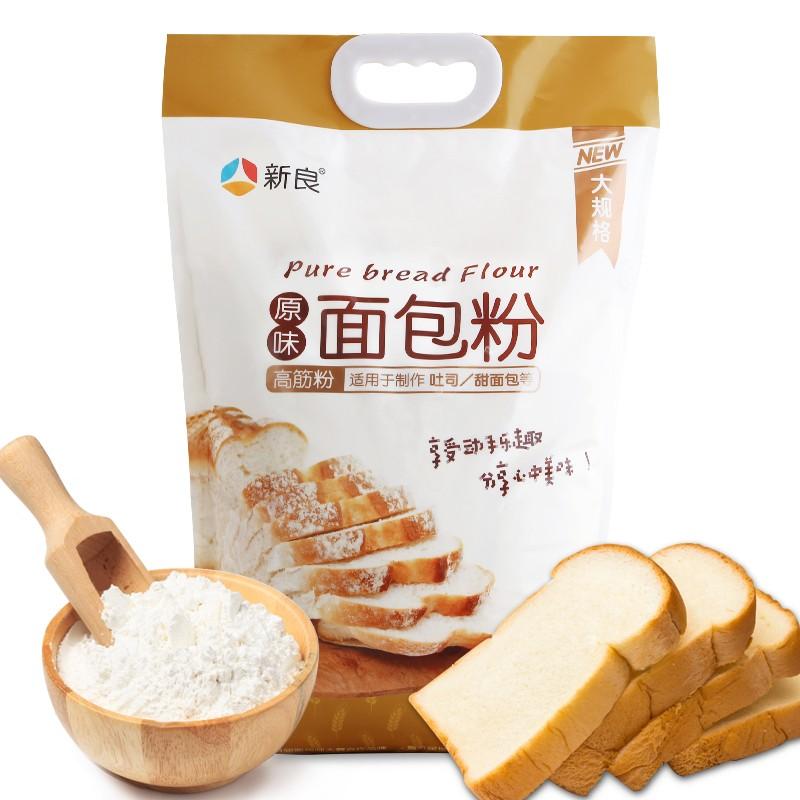 新良 高筋原味面包粉 5kg