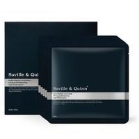 Saville&Quinn 萨维尔琨 多肽面膜 25ml 5片装+氨基酸旅行装*2