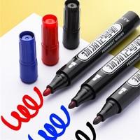 反转 ZPH538 油性记号笔 10支 多色可选