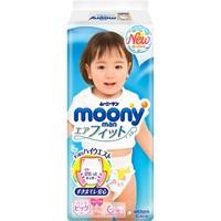 moony 尤妮佳 婴儿拉拉裤 XL38片