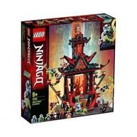 LEGO 乐高 幻影忍者 71712 帝国疯狂神殿
